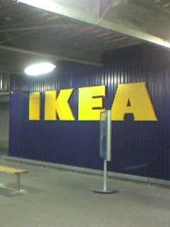 IKEA 〜 其の壱 〜