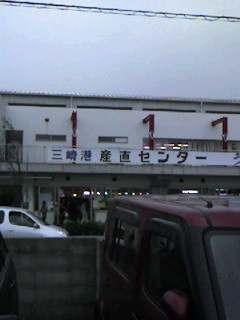 三崎港 〜其の弐〜