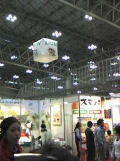 幕張メッセ 〜其の壱〜