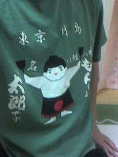 月島のTシャツ