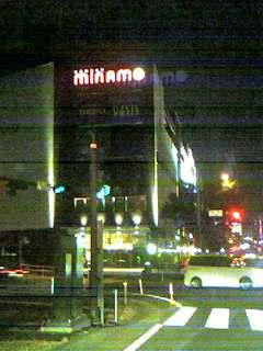 港北MINAMO