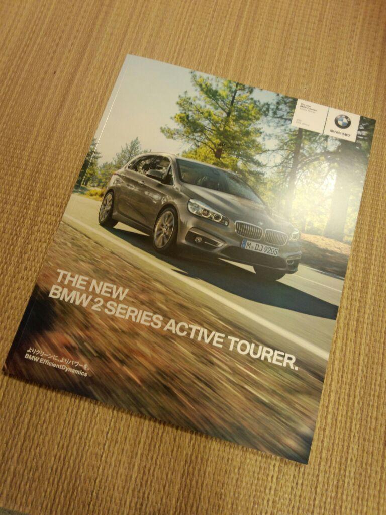 BMWアクティブツアラー